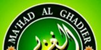 Logo Al Ghadier Ponpes Kempek Cirebon