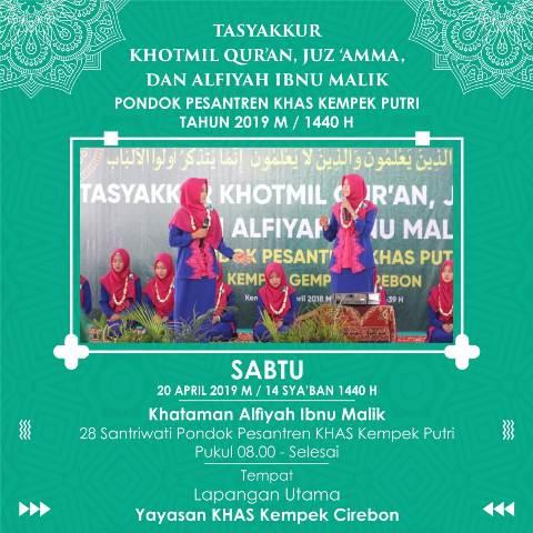 Khotmil Alfiyah MTM Putri Ponpes KHAS Kempek