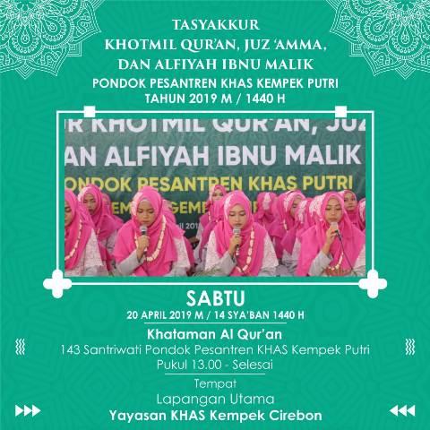 Khotmil Al-Qur'an MTM Putri Ponpes KHAS Kempek